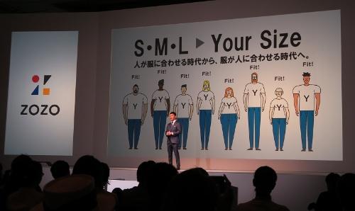 7月3日の記者会見に登場した前沢友作社長(壇上の男性)。最新プログラムでビジネススーツとドレスシャツのサイズや形状、着心地はどう変わるのか