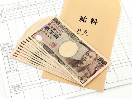 国税庁の2018年の調査によれば、年収1000万円を超える人は給与所得者の4.5%しかいない