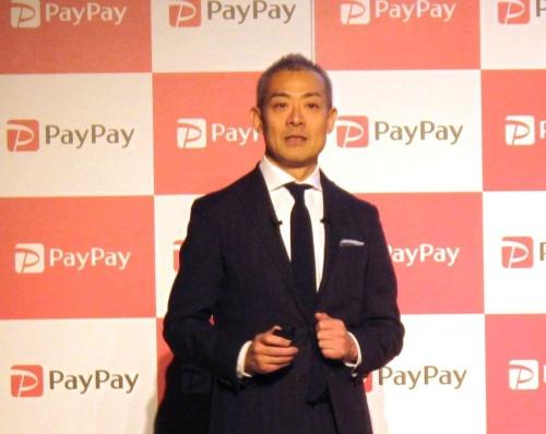 PayPayの中山一郎社長執行役員CEO(最高経営責任者)