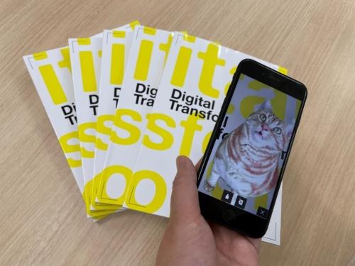「日経クロステックDX特別編集版」はスマートフォン片手に見るIoTマガジンだ