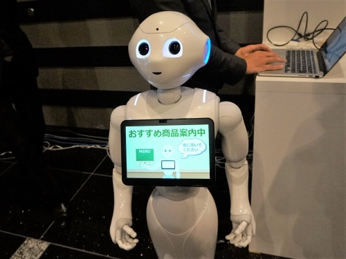 人型ロボット「Pepper(ペッパー)」