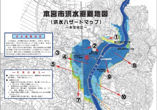 福島県本宮市が作成したハザードマップ。2日間で総雨量257mmの大雨を想定している(資料:本宮市)