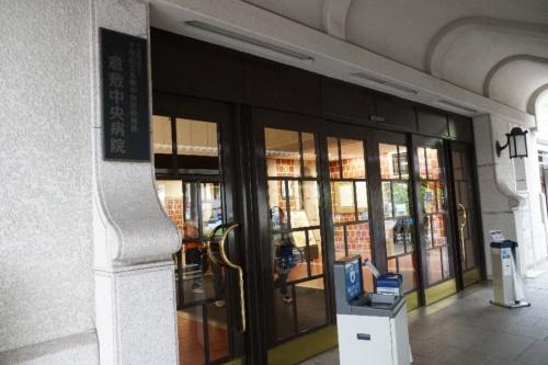 倉敷中央病院の玄関口