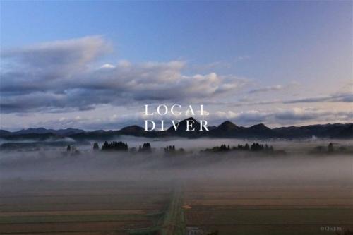 新会社「LOCAL DIVER」の代表には山崎満広氏が就き、ディレクターも務める(資料:LOCAL DIVER)