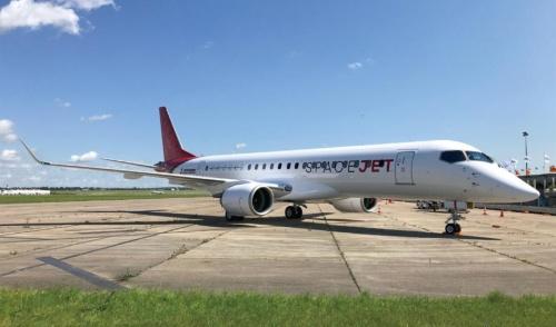 三菱航空機の「三菱スペースジェット」