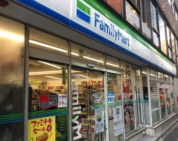 ファミリーマートは2019年11月26日にマルチポイントに移行した