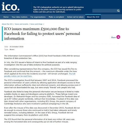 図 英ICOがフェイスブックに制裁金を課すと発表したWebページ