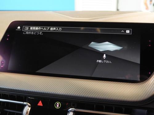 BMWに搭載した対話型AIの画面。(撮影:日経Automotive)
