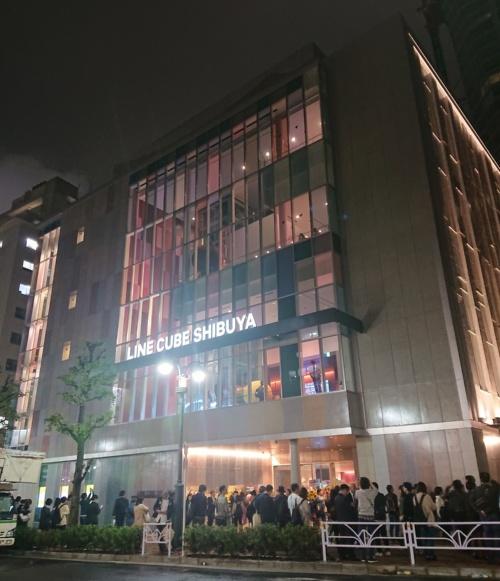 新しくなって呼び名も変わった渋谷公会堂「LINE CUBE SHIBUYA」(写真:日経アーキテクチュア)