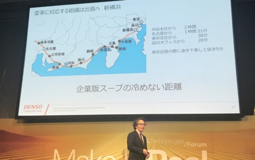新横浜の拠点について説明する、デンソー 技術開発センター デジタルイノベーション室長の成迫剛志氏