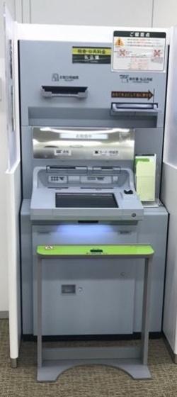 三井住友銀行の高機能ATM