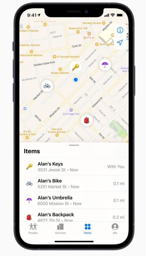 「探す」アプリの「持ち物を探す」タブでAirTagを追跡できる