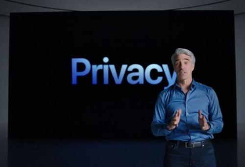 アップルはプライバシーを基本的人権と位置付けている