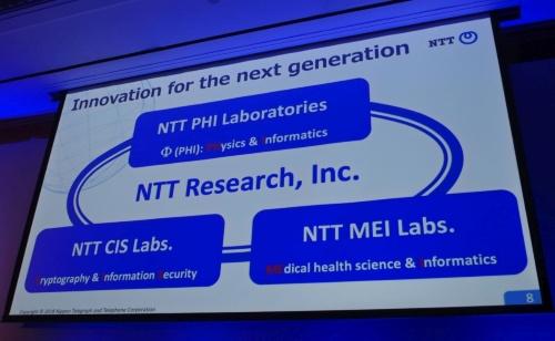 NTT Researchに3研究所を設置。スライドはNTT(撮影:日経 xTECH)