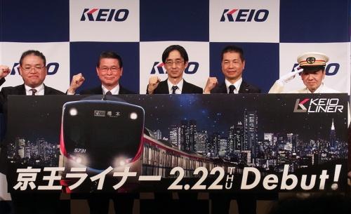 2月22日に運行を開始する「京王ライナー」(撮影:大野 雅人)