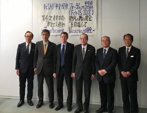 カインズ氏とIGSAPの向殿会長を挟んで、中災防とIGSAPの幹部が並んだところ(写真:日経BP総研 社会インフラ研究所)