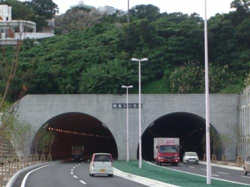 識名トンネル(出所:沖縄県)