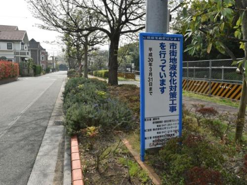液状化対策工事が中止される浦安市の舞浜3丁目地区。3月27日に撮影(撮影:日経コンストラクション)
