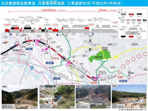 問題の藤井トンネルは北近畿豊岡自動車道日高豊岡南道路の一部(資料:国土交通省)