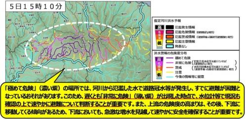 洪水に注目した地方の図形式の気象情報の例