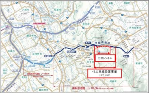 ■竹内トンネルの位置図