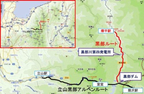黒部ルートの位置図。黒部ダムに向かう従来の「立山黒部アルペンルート」のほかに、もう1つの観光ルートが加わる(資料:関西電力)