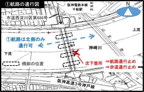 沈下した橋脚の位置図。歩行者専用橋だけでなく、南側の航路も通行止めとなっている(資料:大阪府)