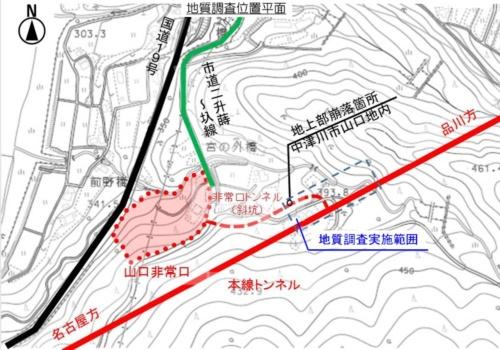 陥没箇所と地質調査の位置図。非常口となるトンネルの入り口から200m付近の地表で陥没が起こった(資料:鉄道建設・運輸施設整備支援機構)