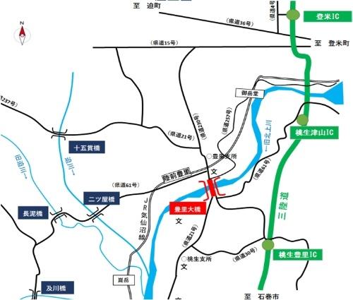 豊里大橋の位置図