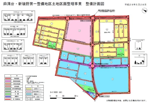 麻溝台・新磯野地区の整備計画。青色部分が産業系ゾーン、黄色部分は住宅系ゾーンとなる。「43街区」には複合型物流センターの進出が決まっている(資料:相模原市)