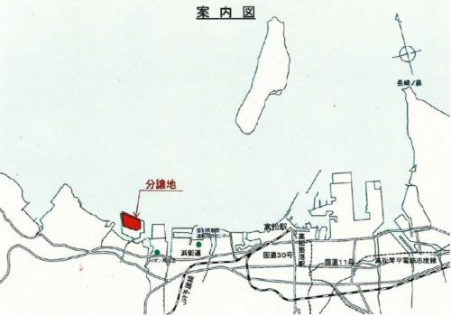 高松港香西西地区埋立地の立地。1994年度から開発が始まった(資料:香川県)