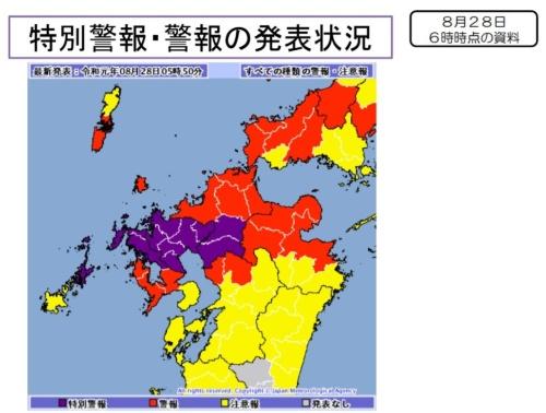 特別警報と警報の発令状況(8月28日午前6時時点)。気象庁は「これまでに経験したことのないような大雨となっている」と警告した(資料:気象庁)