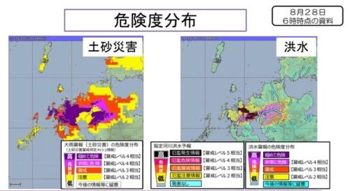 土砂災害と洪水の危険度分布(8月28日午前6時時点)。濃い紫で示した「最大の危険度」となる地域では土砂崩れや浸水で避難が困難になっている恐れがある(資料:気象庁)