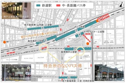 三宮駅周辺の鉄道駅とバス停の現状