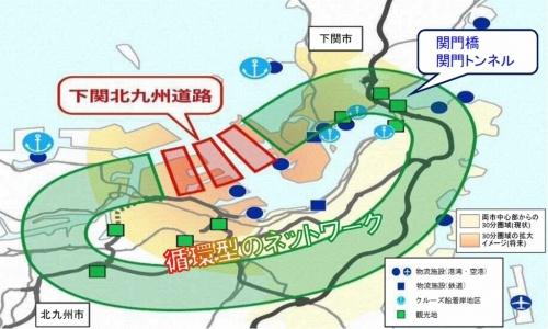 下関北九州道路のイメージ