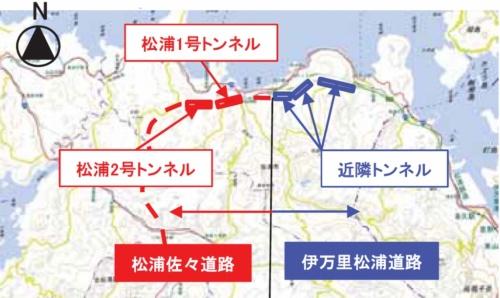 西九州自動車道の松浦佐々道路と伊万里松浦道路の位置図。伊万里松浦道路でのトンネル工事の実績などを基に、松浦1号・2号トンネルの工事費を設定していた(資料:国土交通省)