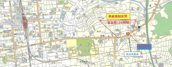 国道24号の花山交差点内に埋設された水道管から漏水した(資料:和歌山市)