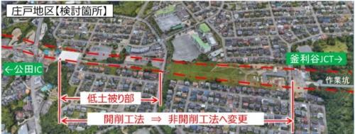 横浜環状南線の庄戸地区の施工区間。施工箇所の周辺は住宅が密集している(資料:国土交通省、東日本高速道路会社)