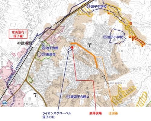 土砂崩落が発生した周辺の地図(資料:逗子市ハザードマップを基に日経クロステックが作成)