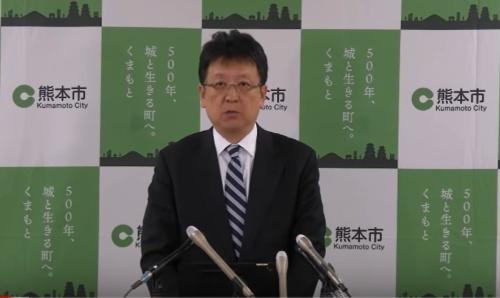 熊本市の大西一史市長が2020年2月25日に会見を開き、感染者2人が同じ建設現場で作業していたことを明らかにした(写真:熊本市)