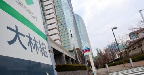 大林組の本社。同社の社員が新型コロナウイルスに感染し、九州電力の玄海原子力発電所のテロ対策工事がストップした(写真:日経コンストラクション)