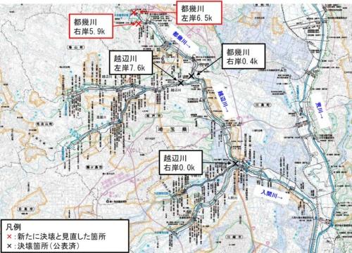 国交省が被害判断を「決壊」に改めた2カ所の位置(資料:国土交通省)