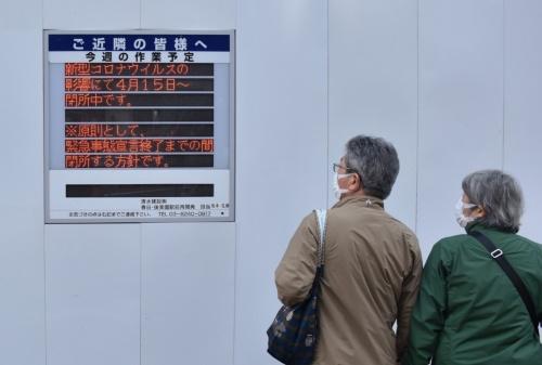 清水建設が施工する東京都内の現場。「原則として緊急事態宣言終了までの間、閉所する方針」と掲げられている(写真:日経クロステック)