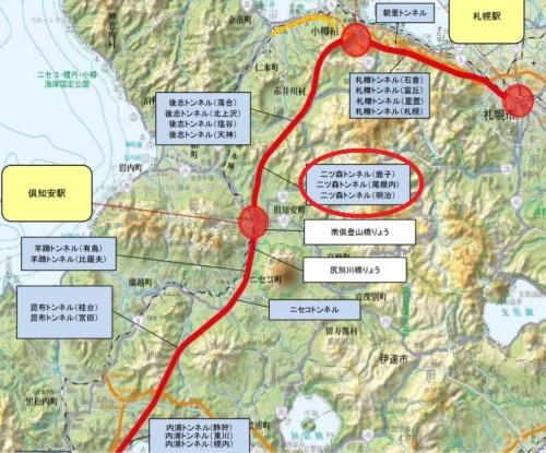 北海道新幹線二ツ森トンネルの位置図。赤丸は日経クロステックが加筆(資料:倶知安町)