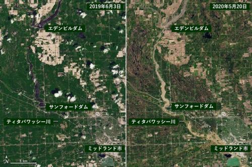 エデンビルダムからミッドランド市にかけての2019年6月3日時点と、洪水発生直後の20年5月20日時点の様子を比較した衛星写真。洪水により、泥水がミッドランド市の市街地に広がっている(写真:NASA Earth Observatory)