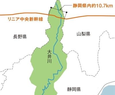 リニア中央新幹線は静岡県北部の山岳地帯を長大トンネルで貫く計画だ。静岡県内の延長は約11kmで、そのうち、静岡工区は約9km。JR東海の資料を基に日経コンストラクションが作成