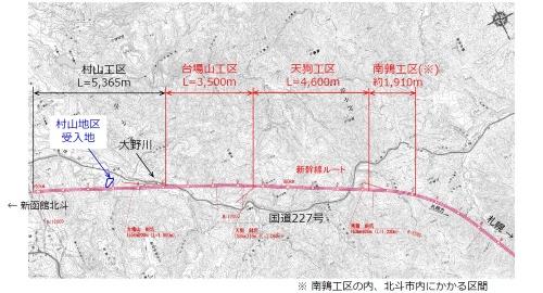工事を中断する渡島トンネルの台場山、天狗、南鶉の3工区(資料:鉄道建設・運輸施設整備支援機構)