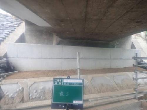 耐震補強工事が完了した緑橋(写真:中日本高速道路会社)
