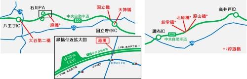 大島産業が施工した耐震補強工事。赤字で示した箇所が対象橋梁(資料:中日本高速道路会社)