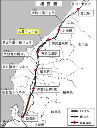 ■加賀トンネルは石川と福井の県境に位置する